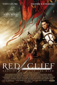 red_cliff_ver3